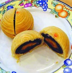 Chinese Recipe: Moon Cake