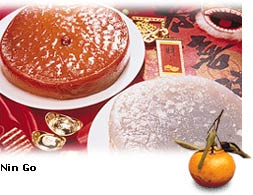 Nin Go - Chinese New Year Cake